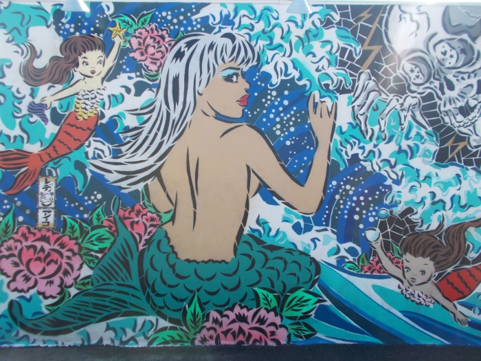 Be a Mermaid : SurviveMarriage